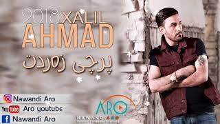 Ahmad Xalil (Prche Zardt) 2018  Track 4  ARO
