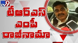 Blow to TRS, MP Konda Visweswar Reddy resigns..