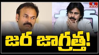 Pawan Kalyan reacts to Nagababu's social media posts..