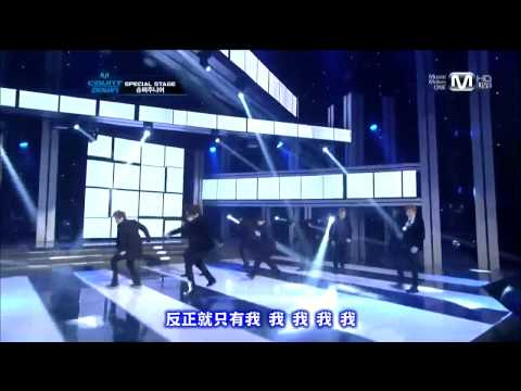 [LIVE 繁中字] 111208 Super Junior - BONAMANA