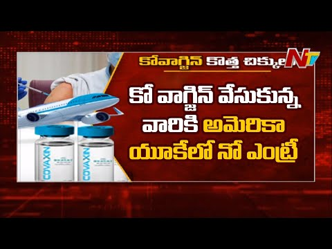 People vaccinatated with Covaxin not allowed to abroad; Covaxin not on WHO list