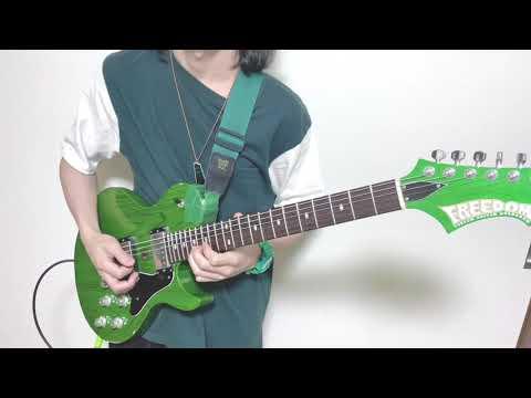 【緑の人が】合法的トビカタノススメ / Creepy Nuts(R-指定&DJ松永)【弾いてみた】
