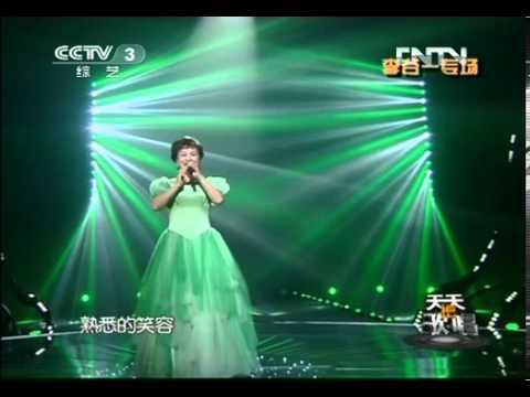 天天把歌唱 《天天把歌唱》 20130716 李谷一专场