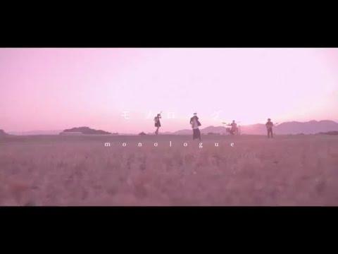 ゆるふわリムーブ『モノローグ』Music Video