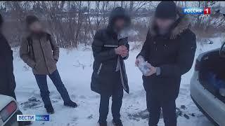 На трассе под Омском задержали наркокурьеров с оптовой партией «соли»