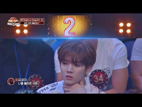 [에일리(Ailee) 3R] 충격과 혼란의 '첫눈처럼 너에게 가겠다'♪ 히든싱어5(hidden singer5) 8회