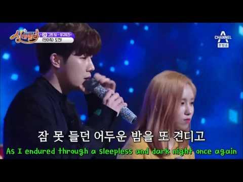 Kim Sunggyu ft. Jin - Hug Me (Eng Sub)