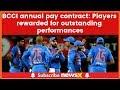 BCCI Annual Pay Contract: Shikhar Dhawan Face Demotion, Kuldeep Yadav, Rishabh Pant Gets Promoted