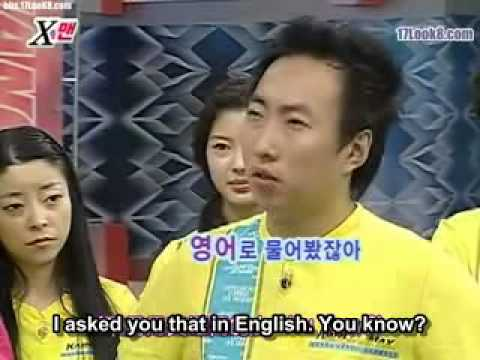 Xman Dangyunhaji   Tim vs Park Myung Soo