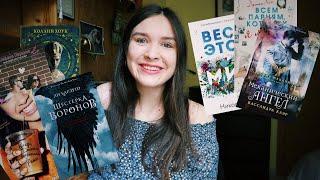 Лучшие книги в жанре Young Adult / YA