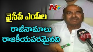 YSRCP MP's Resignation Approved: JC, Nara Lokesh, MP Siva ..