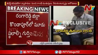 CBI unearths crores of rupees worth assets at residence of..