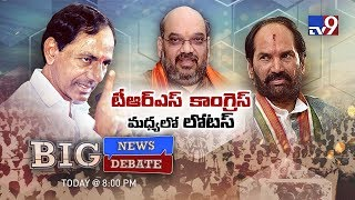 Big Debate : Triangle war in TS Assembly elections?..