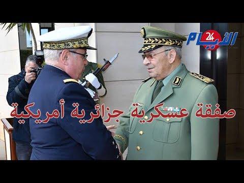 صفقة عسكرية أمريكية لدفع الجزائر إلى حرب في الصحراء هذه تفاصيلها
