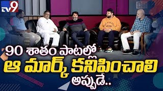 Trivikram and Thaman interview with Ala Vaikunthapurramulo..