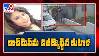 CCTV: Woman thrashes watchman in Hyd for telling not to en..