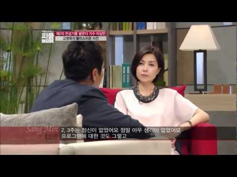이상민, 친한 동생 고영욱과 신정환에 대해 언급하다. PEOPLEINSIDE Ep. 191
