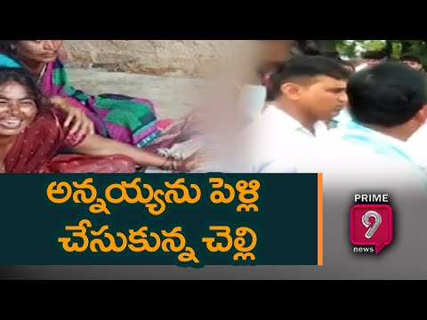 Bhadradri Kothagudem district: Woman commits suicide after knowing she loved, married brother