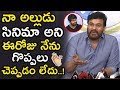 Chiranjeevi on Kalyaan Dhev after watching Vijetha movie