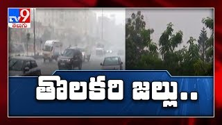 Reprieve from summer, rains lash Hyderabad on Sunday..
