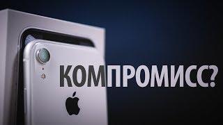 Полгода с «бюджетным» iPhone XR: Неожиданно! Опыт использования.