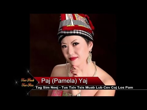 Find out why Pang (Pamela) Yang's body was taken away by her husband without a proper funeral.