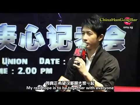 ENG SUB | 101002 HanGeng(SJ) wishes to be on stage with Super Junior 13 members if the law allows it