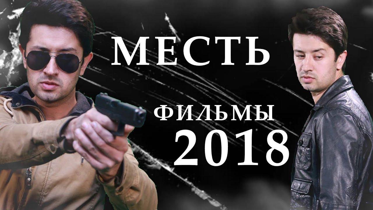 спину или смотреть таджикская сериал этом фильме увидите