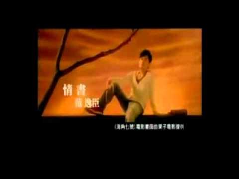 20090912 myself singing 范逸臣 - 情书