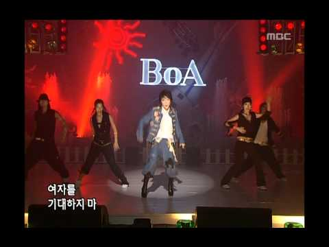 BoA - Girls on Top, 보아 - 걸스 온 탑, Music Camp 20050709