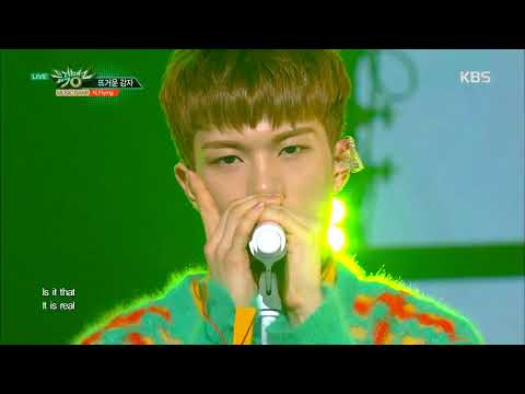 뮤직뱅크 Music Bank - 뜨거운 감자 - N.Flying (Hot Potato - N.Flying).20180105