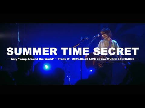 【LIVE】『SUMMER TIME SECRET』from