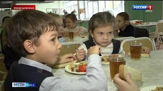 Качество питания омских школьников проверят их родители