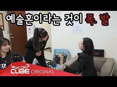 CLC(씨엘씨) - 칯트키 #42 (M COUNTDOWN in TAIPEI 비하인드)