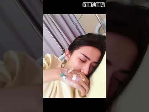 『罔腰尬鳳梨』泰國變性手術18天紀錄片