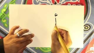 الحلقة السابعة: تطبيقات على الحروف المفردة - نفهم