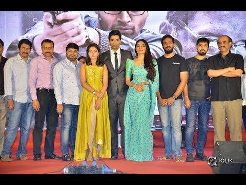 Goodachari-2018-Telugu-Movie-Audio-Launch