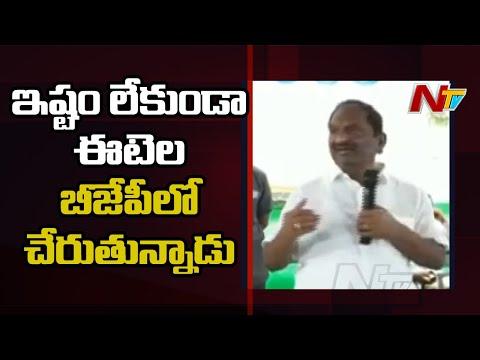 Eatala joining BJP only to survive in politics: Koppula Eshwar