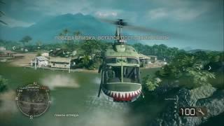 Battlefield: Bad Company 2 Vietnam PS3 24.03.2017 C