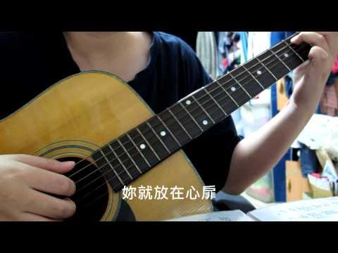 梁靜茹-別再為他流淚 (cover)