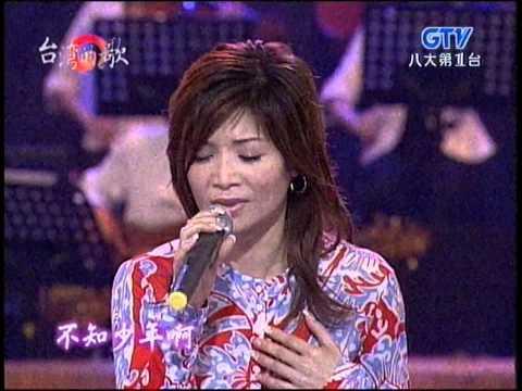 蔡秋鳳+一步一腳印+走味的歌+港邊惜別+台灣的歌
