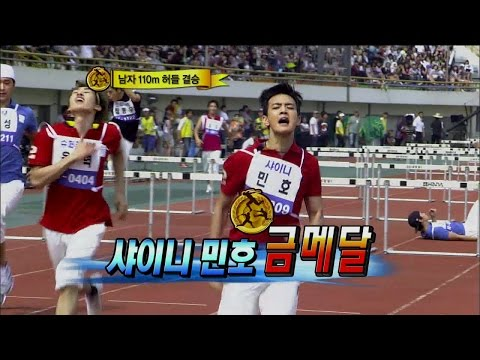 【TVPP】Minho(SHINee) - - M Hurdle Final, 민호(샤이니) - 남자 허들 금메달 @ 2010 Idol Star Championships