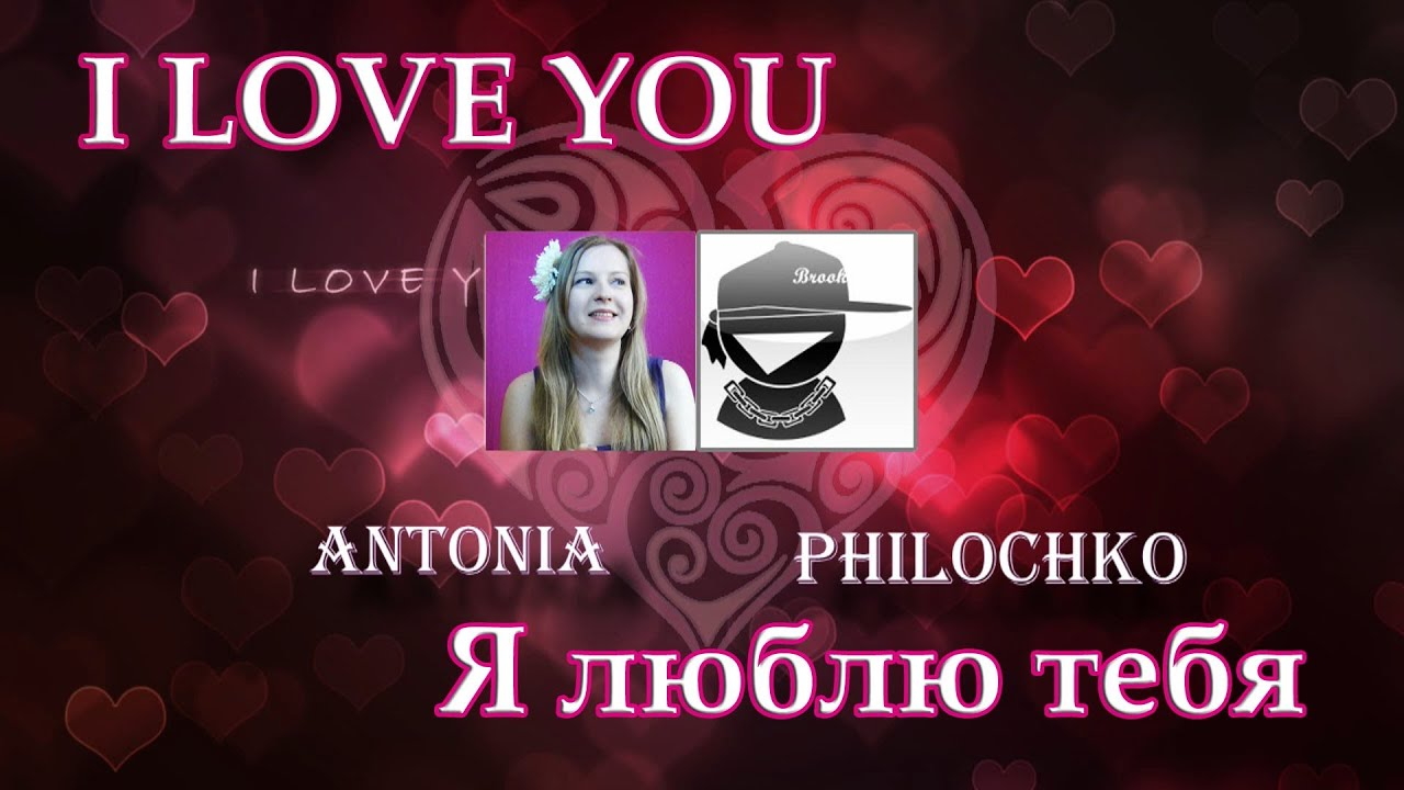 Russian Entry English Love 41