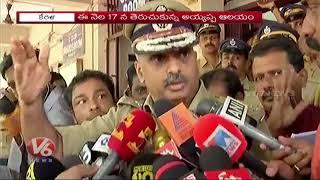Kerala Muslim body expels Rehana Fathima; Sabarimala Row..