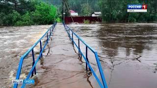 Из-за паводков в Иркутской области вновь перекрыли трассу «Сибирь»