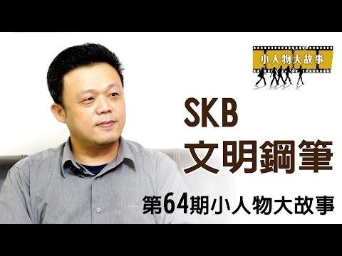 網友瘋傳鳳山必吃超夯鍋物 食嗑 Shubu Shubu  給您氣派食嗑時刻