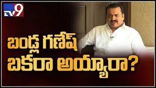 Bandla Ganesh became a BAKARA in Congress?..