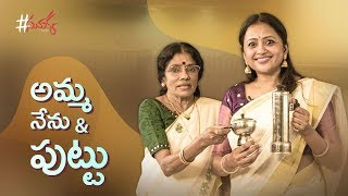 Anchor Suma shares fun; her cooking experience with her mo..