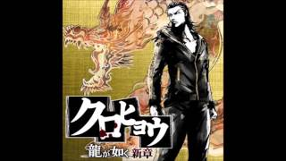 Yakuza Black Panther - Hostess Club BGM 3