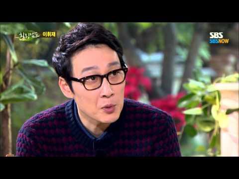 SBS [힐링캠프] - 첫 눈에 반한 이휘재의 첫사랑
